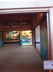 高橋龍之介 公式ブログ/熊本城の本丸御殿 画像1