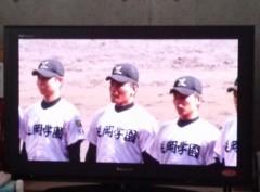 高橋龍之介 公式ブログ/今さっき高校野球終わった 画像1