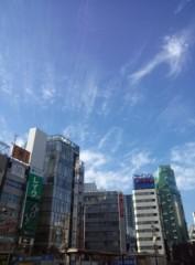高橋龍之介 公式ブログ/今池袋☆ 画像1