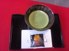 高橋龍之介 公式ブログ/今抹茶を飲める所に来ています 画像3