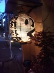 高橋龍之介 公式ブログ/今からふぐ食べに行く 画像1