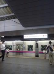 高橋龍之介 公式ブログ/こんばんは♪ 画像2