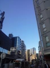 高橋龍之介 公式ブログ/夕日♪ 画像3