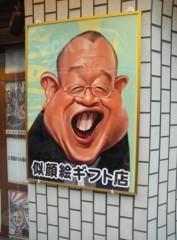 高橋龍之介 公式ブログ/ども空ドル&俳優の高橋龍之介です(*^^*) 画像2