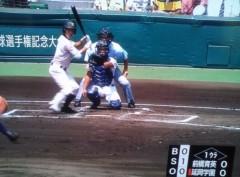 高橋龍之介 公式ブログ/今高校野球 画像3
