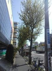 高橋龍之介 公式ブログ/今日の空撮ってみたよ♪ 画像1