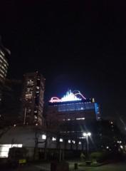 高橋龍之介 公式ブログ/昨日の稽古後の夜の写真 画像2