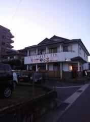 高橋龍之介 公式ブログ/熊本でたまに行ってたちゃんこ鍋店 画像1