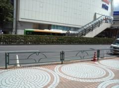 高橋龍之介 公式ブログ/パークタワー行きの無料シャトルバスの待つところに着いた 画像1