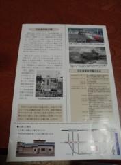 高橋龍之介 公式ブログ/おはようございます(*^^*) 画像2