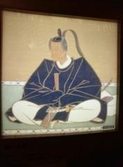高橋龍之介 公式ブログ/写真を説明 画像3