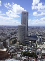 高橋龍之介 公式ブログ/パークタワーの景色 画像2