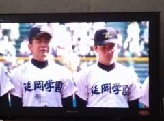 高橋龍之介 公式ブログ/今さっき高校野球終わった 画像3