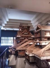 高橋龍之介 公式ブログ/熊本城天守閣♪ 画像2