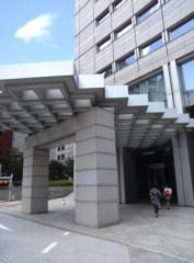 高橋龍之介 公式ブログ/パークタワーに着きました 画像2
