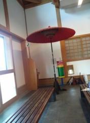 高橋龍之介 公式ブログ/今抹茶を飲める所に来ています 画像1