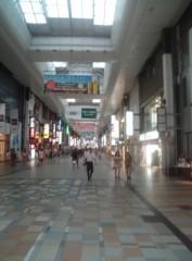 高橋龍之介 公式ブログ/下通りと上通り 画像1