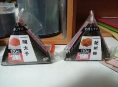 高橋龍之介 公式ブログ/おにぎり購入 画像2
