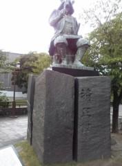 高橋龍之介 公式ブログ/加藤清正♪ 画像2