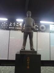 高橋龍之介 公式ブログ/熊本城天守閣の中 画像1
