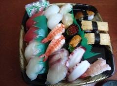 高橋龍之介 公式ブログ/昨日の昼ご飯 画像2