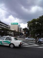 高橋龍之介 公式ブログ/今は下通り上通りにきています。 画像2