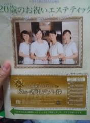 高橋龍之介 公式ブログ/こんばんはO(≧∇≦)O 画像1