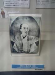 高橋龍之介 公式ブログ/いや〜沢山ある 画像1