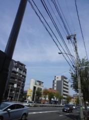 高橋龍之介 公式ブログ/おはようございます  画像2