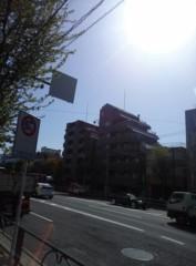 高橋龍之介 公式ブログ/今日の空撮ってみたよ♪ 画像2