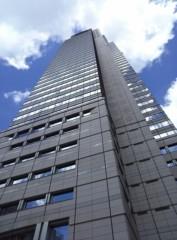 高橋龍之介 公式ブログ/パークタワーに着きました 画像1