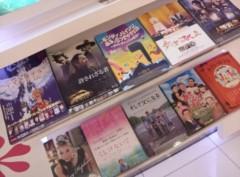 高橋龍之介 公式ブログ/今映画館に来てます 画像3
