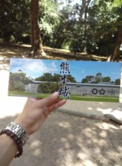 高橋龍之介 公式ブログ/熊本城 画像1