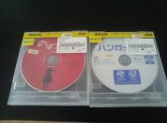高橋龍之介 公式ブログ/DVD借りたもの 画像3