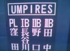 高橋龍之介 公式ブログ/今高校野球 画像1