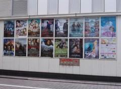 高橋龍之介 公式ブログ/今映画館に来てます 画像2