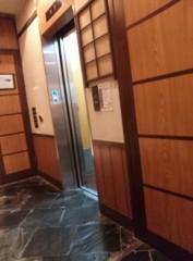 高橋龍之介 公式ブログ/今は外でお食事 画像3