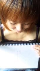 青山麻紀子 公式ブログ/マジマジ…。 画像1