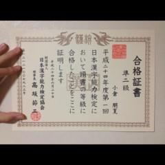 小倉朋夏 プライベート画像 (no title)