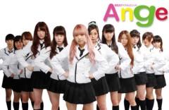 Sachi 公式ブログ/アイドルグループ Ange 画像1