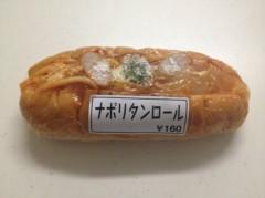 比留間佳愛(La☆DoLL) 公式ブログ/朝ごはん。 画像1