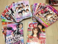 比留間佳愛(La☆DoLL) 公式ブログ/おおそうじPart2 画像1