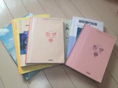 比留間佳愛(La☆DoLL) 公式ブログ/やっぱり苦手... 画像1