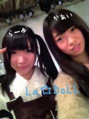 比留間佳愛(La☆DoLL) 公式ブログ/写メ。 画像1