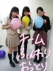 比留間佳愛(La☆DoLL) 公式ブログ/ふんわり。 画像1