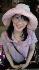 信岡由紀子 公式ブログ/これから打ち合わせへ 画像1