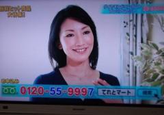 信岡由紀子 プライベート画像 DSCF0035