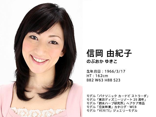 28_nobuokaYukiko