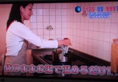 信岡由紀子 公式ブログ/てれとマート 日韓ヒット商品大特集! 画像1
