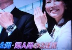 信岡由紀子 プライベート画像 DSCF0042